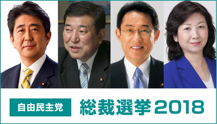 第12回衆議院議員選挙(衆議院議...